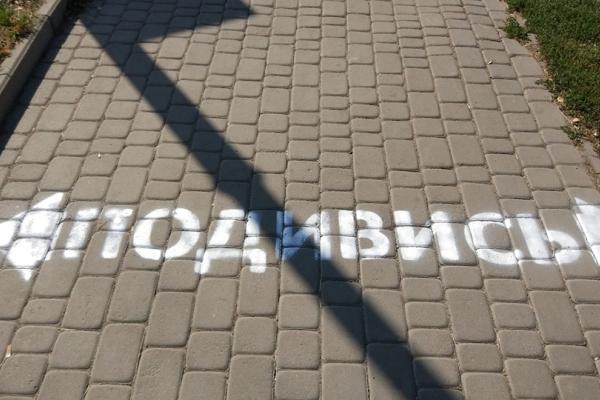 «Подивись»: у Тернополі нанесли попереджувальні знаки для пішоходів