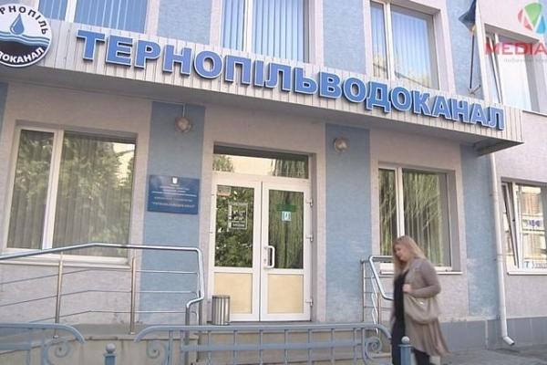 4 вересня у «Тернопільводоканалі» відбудуться громадські слухання щодо підняття тарифів на водопостачання