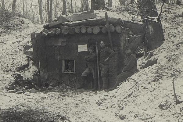 Село Конюхи на Тернопільщині 100 років тому (Фото)