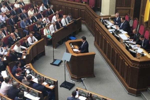 Як тернопільські нардепи голосували за призначення Разумкова та Гончарука