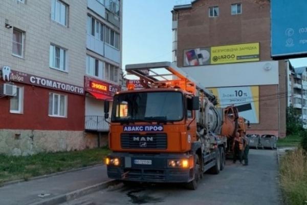У Тернополі очистили понад 5000 метрів труб