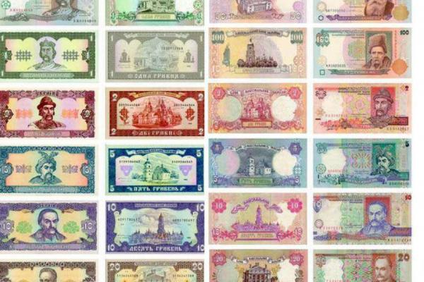 Українській гривні 23 роки: 2 вересня 1996 року її вели замість карбованця