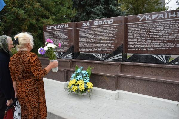 Меморіальна дошка збирає  плач матерів: у Тернополі відкрили стелу героям