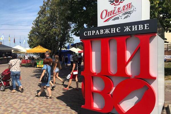 «Опілля» підтримало відзначення Дня міста Тернополя