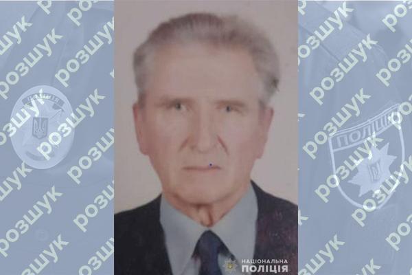 Досі не знайшли тернопільського пенсіонера