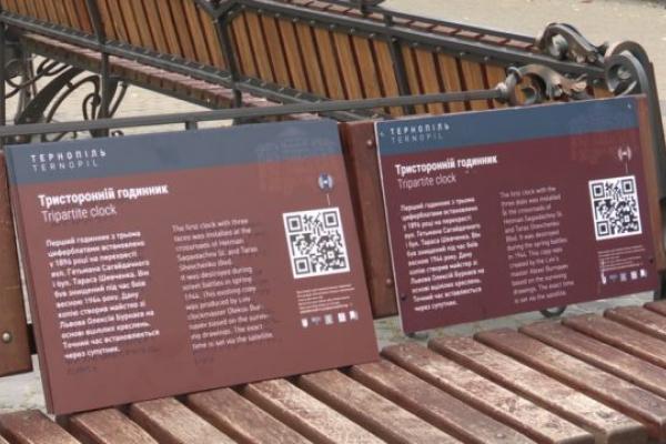 Замість старих інформаційних табличок у Тернополі встановлюють нові