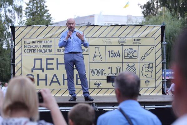 Сергій Надал: Знання і люди є головним капіталом нації