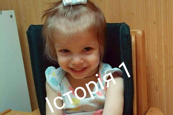 7 вересня організатори проекту «Життя Без меж» та «Карітас» влаштують костюмовану вечірку та фотосесію дітям з інвалідністю