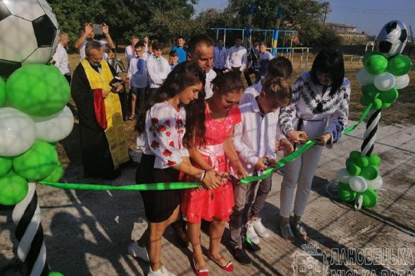 У Лановецькій ОТГ відкрили новий спортивний майданчик для дітей (Фото)