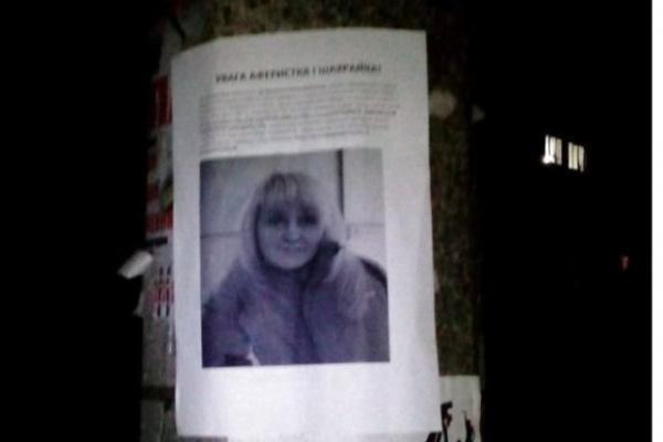 У Греції заарештували жінку з Тернополя