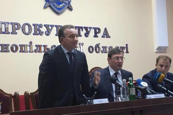 Генеральний прокурор України звільнив з посади прокурора Тернопільської області