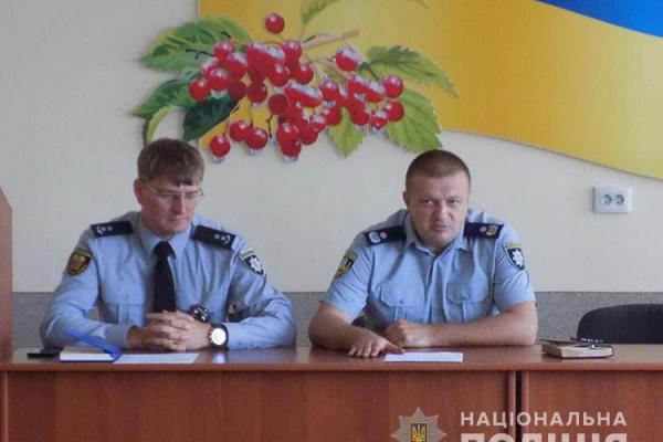 У поліції Тернопільщини – новий керівник