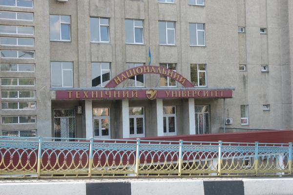 У технічному університеті Тернополя через підозрілу сумку евакуювали студентів