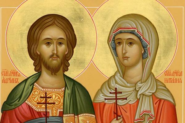 8 вересня – День святої Наталії: таємниця імені