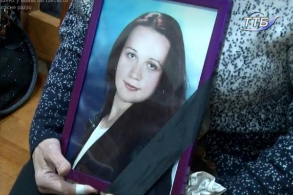 Тернопільський суд продовжує утримувати вбивців таксистки