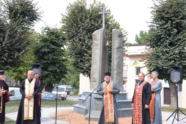 На Тернопільщині вшанували 75-річницю депортації українців
