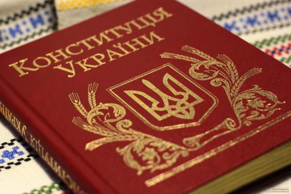 Команда Зеленського готує нові зміни до Конституції