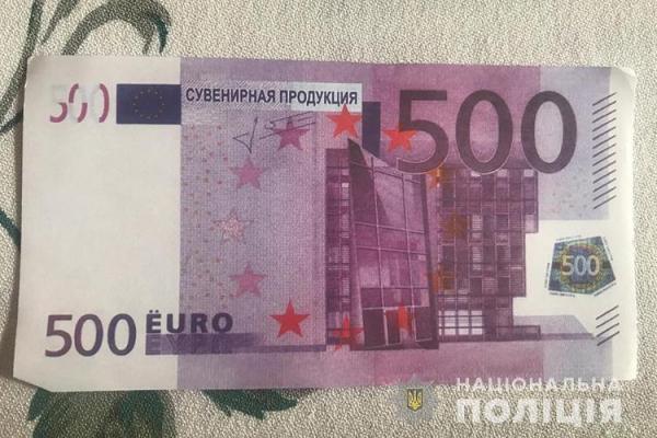 У Тернополі «працівник соцслужби» обікрала пенсіонерку на 50 тисяч гривень