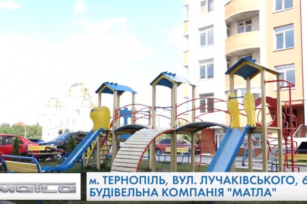 Які дитячі майданчики встановлює будівельна компанія «Матла» (Відео)