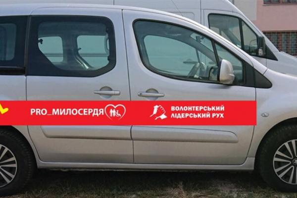 «Карітасу» в Тернополі передадуть авто та презентують благодійний проект з лідером гурту «Скай»