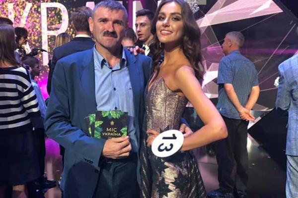 Тернополянка Юлія Мосейко стала Віце-міс на конкурсі «Міс Україна 2019» (Фото)