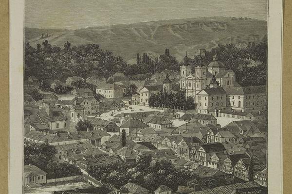 Вулиця в Кременці на малюнку 1875 року