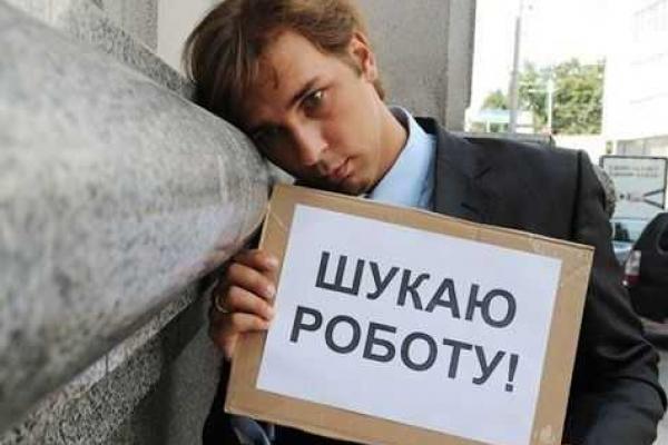 Найбільше безробітних – у Збаразькому і Шумському районах