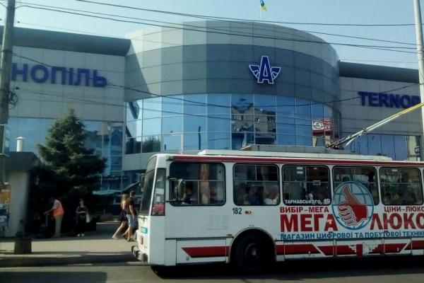 Відтепер до автовокзалу можна доїхати тролейбусом №9