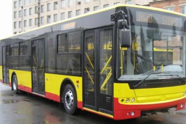 У Тернополі з'являться ще два низькопідлогові автобуси
