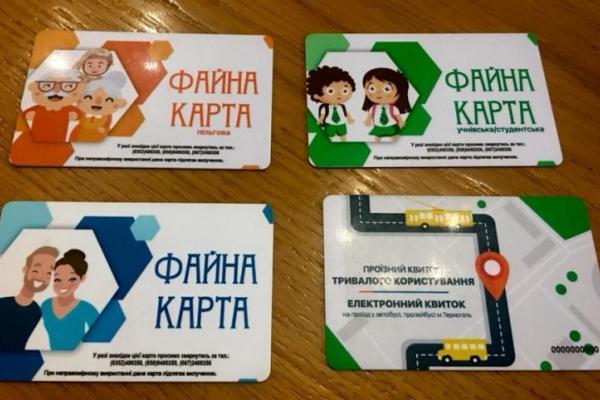 Всі учні та студенти Тернополя можуть безкоштовно їздити у тролейбусах та автобусі «1а»