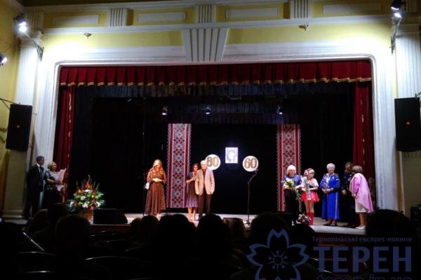 У Тернопільській філармонії привітали сім'ю, яка отримала орден княжої