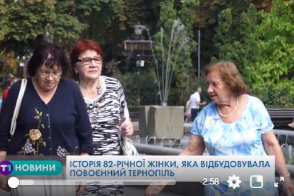 «Працювали у дві зміни», - захопливі спогади тернополянки, яка відбудовувала Тернопіль після війни