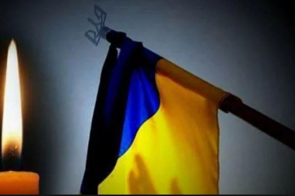 У Тернополі 16 вересня оголошено Днем жалоби