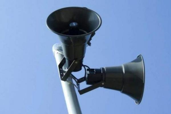 Звук сирени по всій Тернопільській області буде чутно п'ять днів