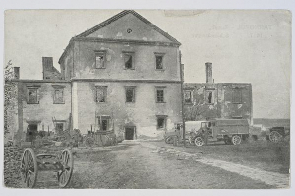 Тернопіль на світлинах 1917 року