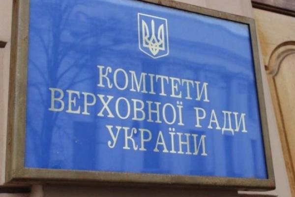 Нардеп з Тернопільщини вирішив попрацювати в комітеті з прав людини та деокупації
