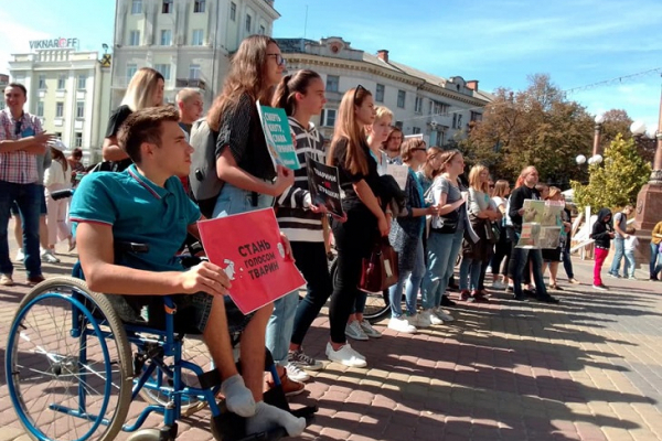 До Всеукраїнського маршу за права тварин долучилися дві сотні тернополян