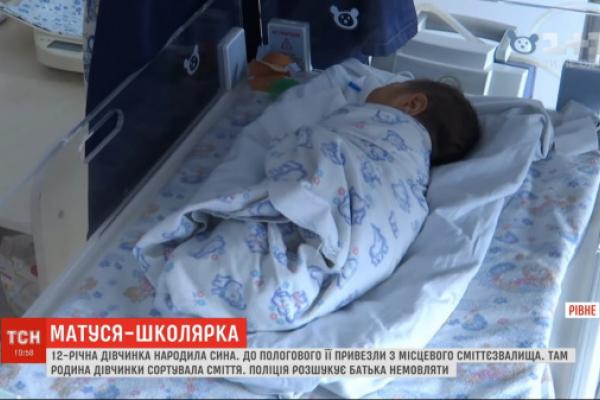 У сусідній з Тернопільщиною області лікарі прийняли пологи у дванадцятирічної дівчинки зі сміттєзвалища (Відео)