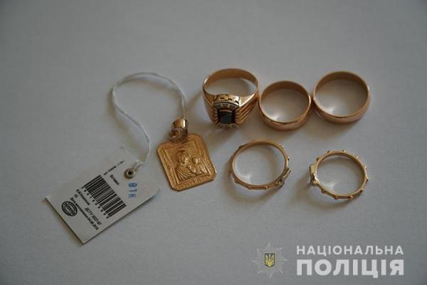 «Послуга за 124 тисяч гривень»: у Тернополі піймали шахрайку