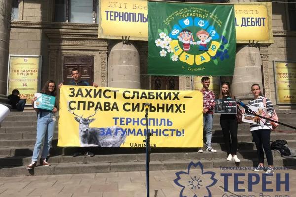 Тернополяни підписали Універсал гуманності (Фото)