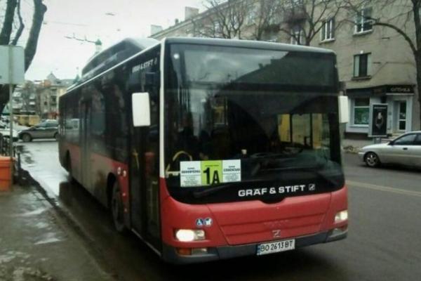 Тернополяни вимагають повернути маршрут тролейбуса № 1