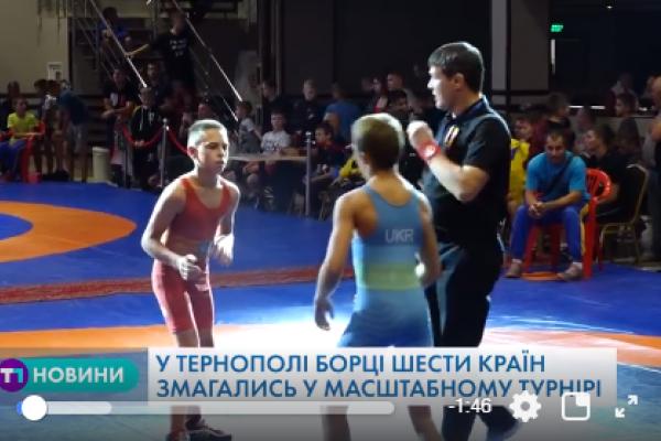 На масштабний турнір до Тернополя приїхали борці з шести країн