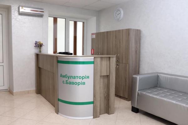 На Тернопільщині відкрили нову сучасну амбулаторію