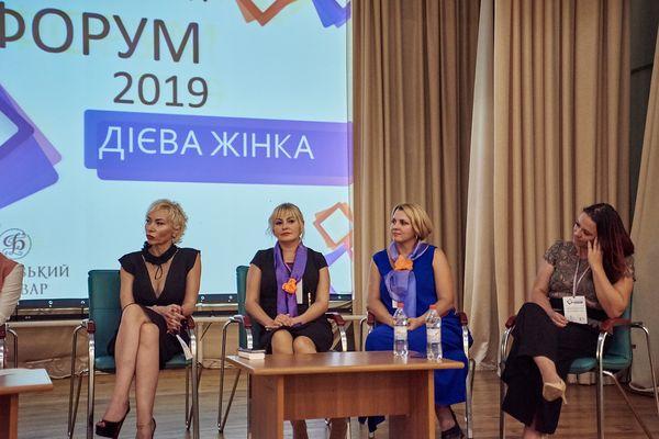 Ольга Шахін представляла Тернопільщину на Міжнародному жіночому дієвому Форумі (Фото, Відео)