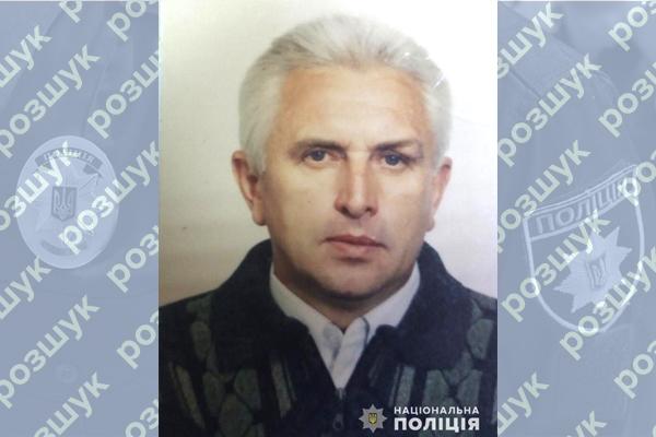 У Тернополі розшукують хворого чоловіка