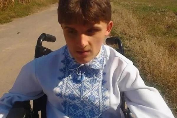 «Я хочу навчитися ходити»: 24-річний житель Тернопільщини просить про допомогу