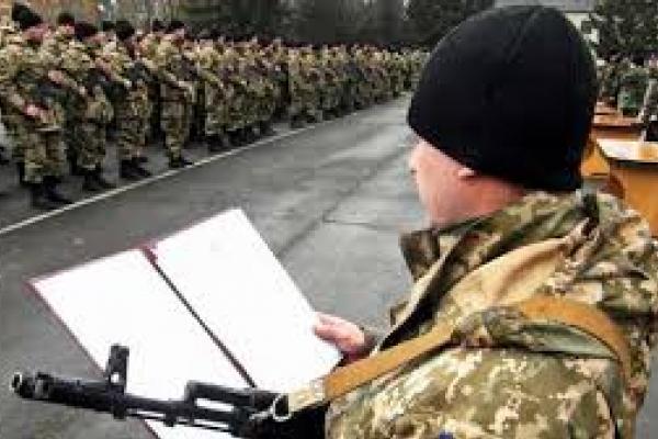 На Тернопільщині розпочинається осінній призов