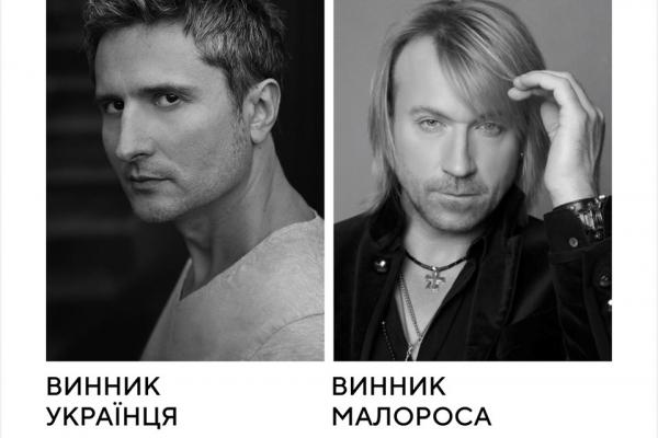 «Нино, я иду на дно»: реакція соцмереж на участь Олега Винника у проросійському проекті
