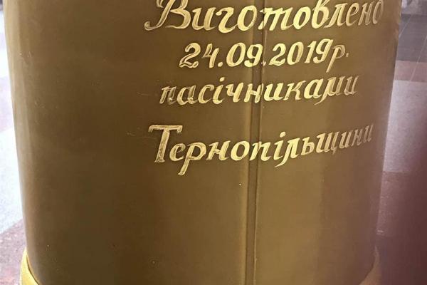 155 кілограмова воскова свічка: на Тернопільщині відбулася Всеукраїнська проща пасічників
