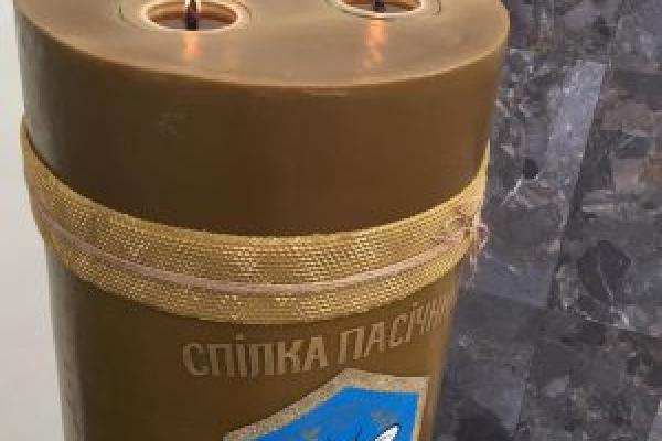 На Тернопільщині освятили велетенську воскову свічку (Фото)